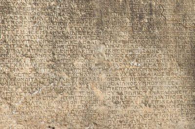 arsemia grekce kitabe 400x266