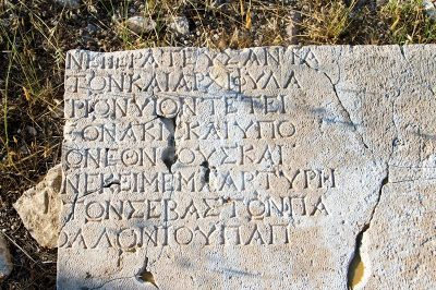 rhodiapolis yazit 400x266