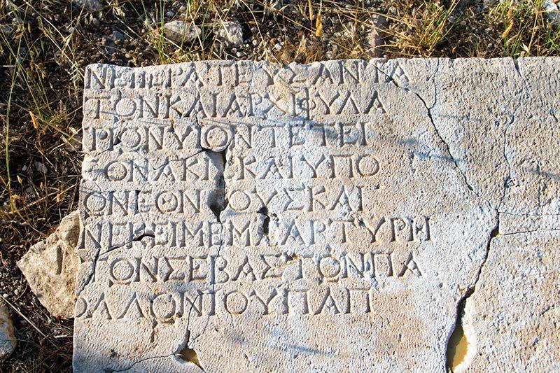 rhodiapolis yazit