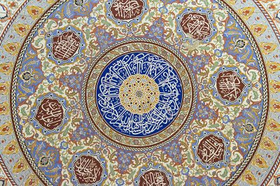 edirne selimiye camii kubbesi 2 400x266