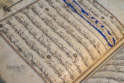 edirne turk islam eserleri muzesi kitap 400x266