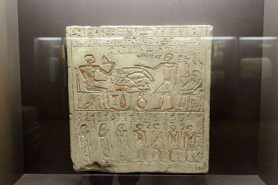 floransa arkeoloji muzesi antik stel hiyeroglif 400x266