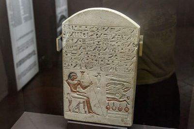 floransa arkeoloji muzesi antik stelleri 400x266