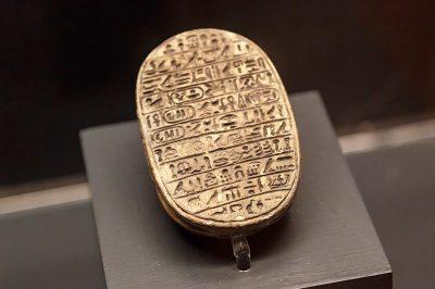 vatikan muzesi misir tabletleri 400x266