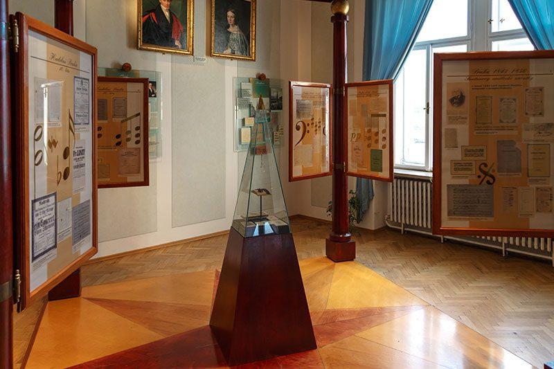 bedrich smetana muzesi genel salon