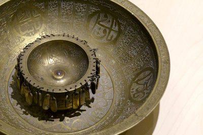 ankara etnografya muzesi duali kase 400x266