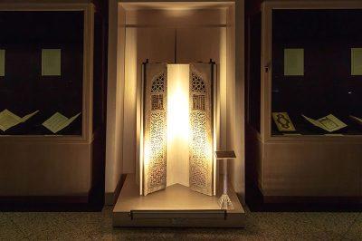 ankara vakif eserleri muzesi ahsap kapi 400x266