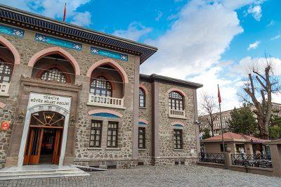 cumhuriyet muzesi gezilecek yerler 400x266