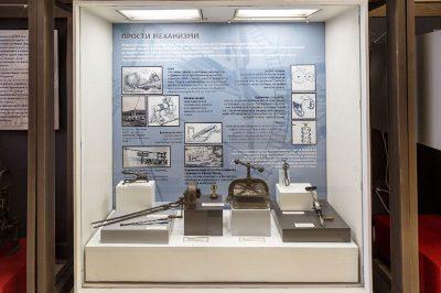 sofya politeknik muzesi teknik cihazlar 400x266