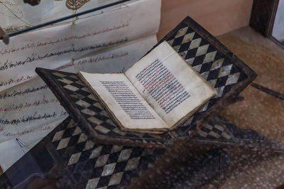 urgup muzesi el yazmasi kitap 400x266