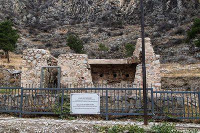 amasya kral kaya mezarlari kizlar sarayi hamami 400x266