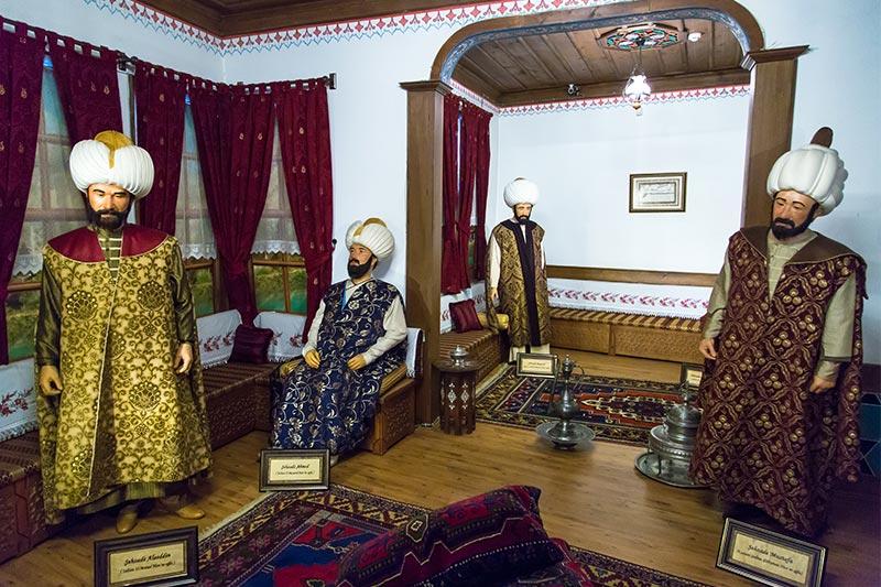 amasya sehzadeler muzesi sultan olamayanlar