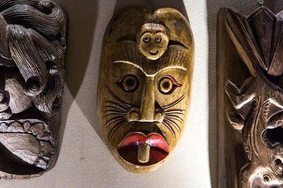 izmir mask muzesi kisa maskeler 400x266