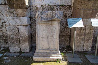 symrna antik kenti yazitlari 400x266