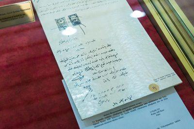 samsun gazi muzesi belgeleri 400x266