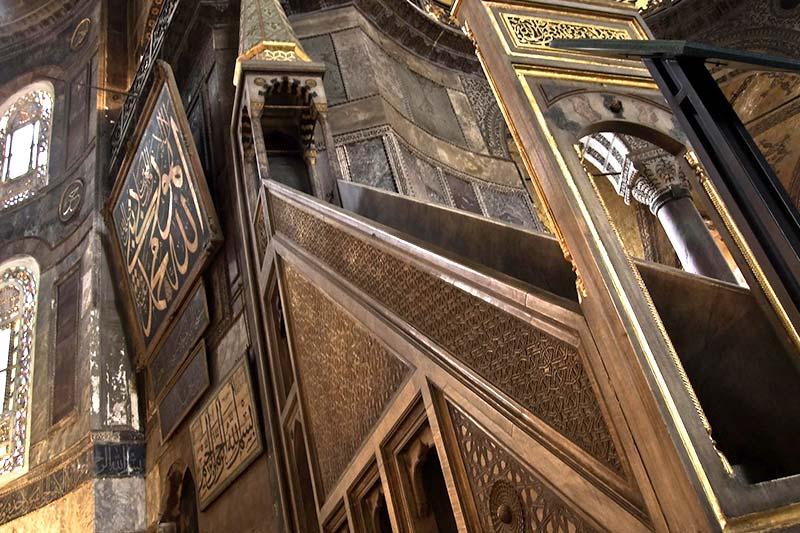 ayasofya muzesi cami unsurlari