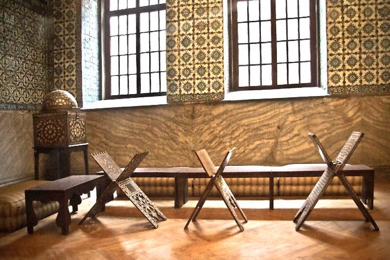 ayasofya muzesi sultan mahmut kutuphanesi