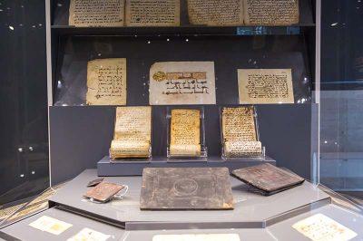 turk islam eserleri muzesi el yazma eserleri 400x266